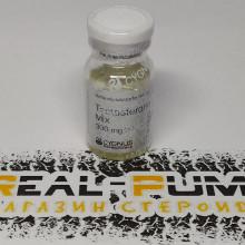 Testosterone Mix (Cygnus)