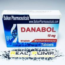 Данабол (Balkan)