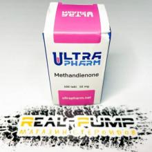 Methandienone (Ultra)